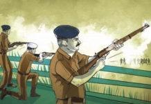 POLICE-દિલ્હી