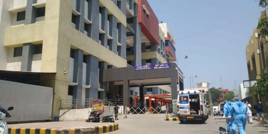 રાજકોટ સિવિલમાં રૂ. 9 હજારમાં દર્દીને બેડ અપાવતા બે શખ્સ જામનગરથી ઝડપાયા રાજકોટ