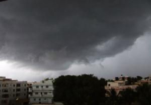ગુજરાત weather update clouds in summerગુજરાત weather update clouds in summer