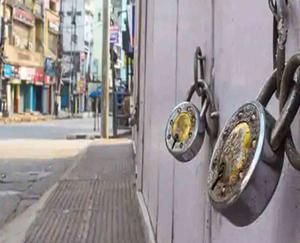 રાજકોટ-Lockdown