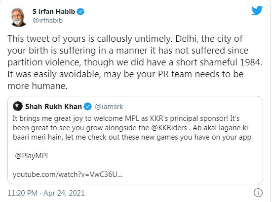 શાહરૂખ ખાનની ટ્વીટે છંછેડાયો વિવાદનો મધપૂડો ! શાહરૂખ