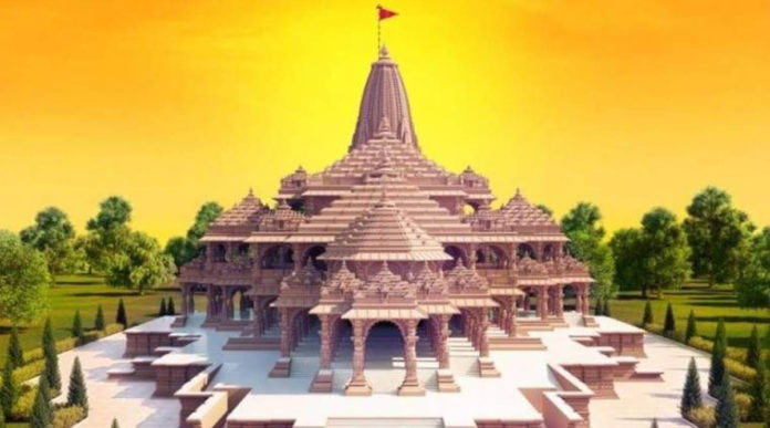 અયોધ્યા-રામ મંદિર