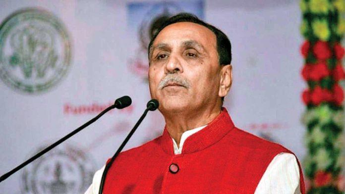 ગુજરાત સાયન્સ સીટીની વિશીષ્ટિ વેબસાઇટ અને મોબાઇલ એપ લોન્ચ કરતા મુખ્યમંત્રી રૂપાણી