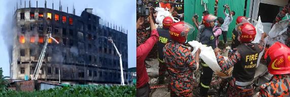 નૂડલ્સ ફેક્ટરીમાં આગ લાગતા 52 લોકોનાં મોત