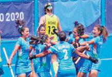 ચક દે ઇન્ડિયા...ભારતીય મહિલા હોકી ટીમે રચ્યો ઈતિહાસ