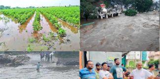 સૌરાષ્ટ્ર-ગુજરાત તરબતર: હવે 'શાહીન' વાવાઝોડાનો ખતરો