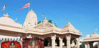 કચ્છના આશાપુરા મંદિરને લઈને મહત્વના સમાચાર