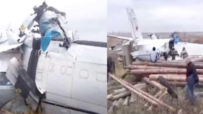 રશિયાનામાં વિમાન દુર્ઘટનામાં 16 લોકોના મોત